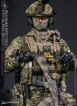Spetsnaz FSB Alpha Group 78047B